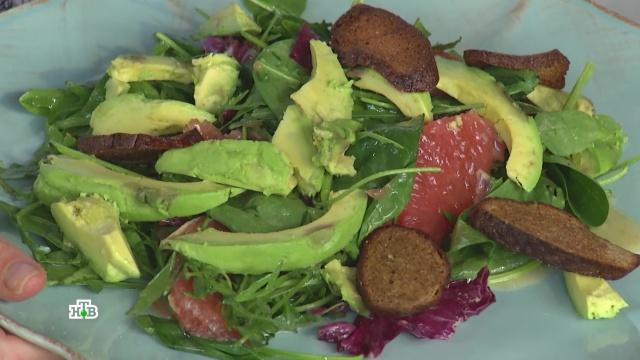 Сочный исвежий салат савокадо идомашними сухариками.кулинария.НТВ.Ru: новости, видео, программы телеканала НТВ