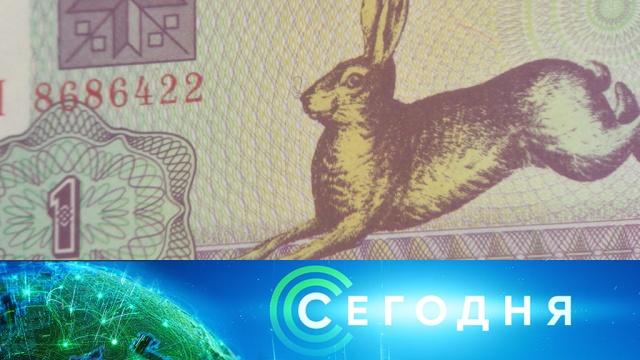 21 октября 2019 года. 10:00.21 октября 2019 года. 10:00.НТВ.Ru: новости, видео, программы телеканала НТВ