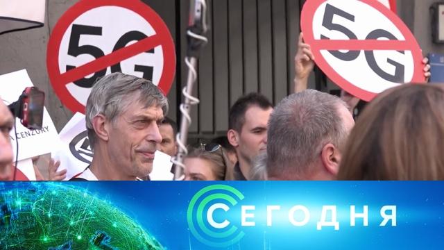 21 октября 2019 года. 16:00.21 октября 2019 года. 16:00.НТВ.Ru: новости, видео, программы телеканала НТВ