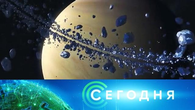 21 октября 2019 года. 19:00.21 октября 2019 года. 19:00.НТВ.Ru: новости, видео, программы телеканала НТВ
