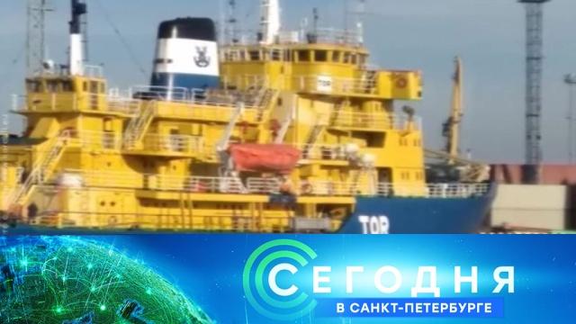 22 октября 2019 года. 16:15.22 октября 2019 года. 16:15.НТВ.Ru: новости, видео, программы телеканала НТВ
