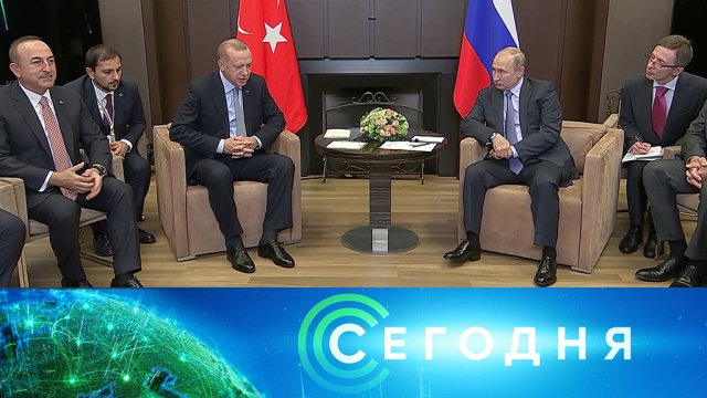 22 октября 2019 года. 19:00.22 октября 2019 года. 19:00.НТВ.Ru: новости, видео, программы телеканала НТВ
