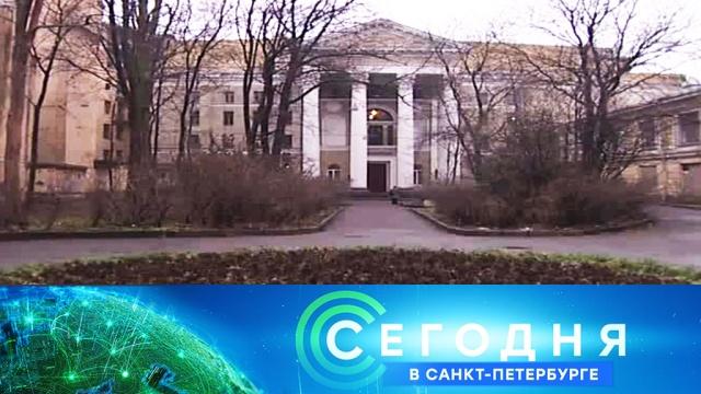 22 октября 2019 года. 19:20.22 октября 2019 года. 19:20.НТВ.Ru: новости, видео, программы телеканала НТВ