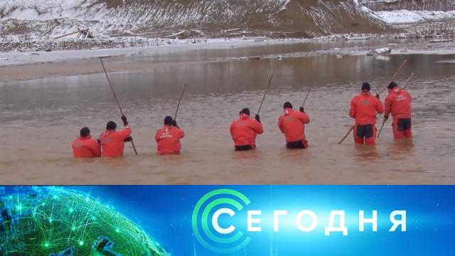 21 октября 2019 года. 23:45.21 октября 2019 года. 23:45.НТВ.Ru: новости, видео, программы телеканала НТВ