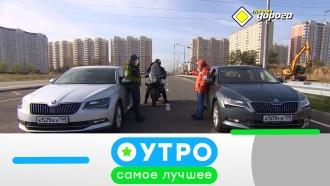 23 октября 2019 года.23 октября 2019 года.НТВ.Ru: новости, видео, программы телеканала НТВ