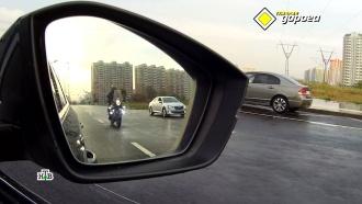 Двухколесные между рядов: на какой скорости байкеры заметнее для водителей