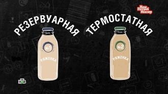 Дрожжи иплесень вместо бактерий: проверка ряженки из российских магазинов