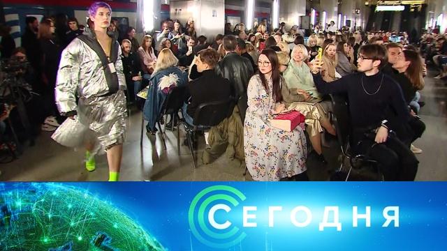 22 октября 2019 года. 23:45.22 октября 2019 года. 23:45.НТВ.Ru: новости, видео, программы телеканала НТВ