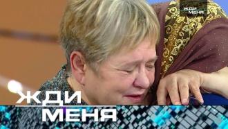 Выпуск от 25 октября 2019 года.Выпуск от 25 октября 2019 года.НТВ.Ru: новости, видео, программы телеканала НТВ