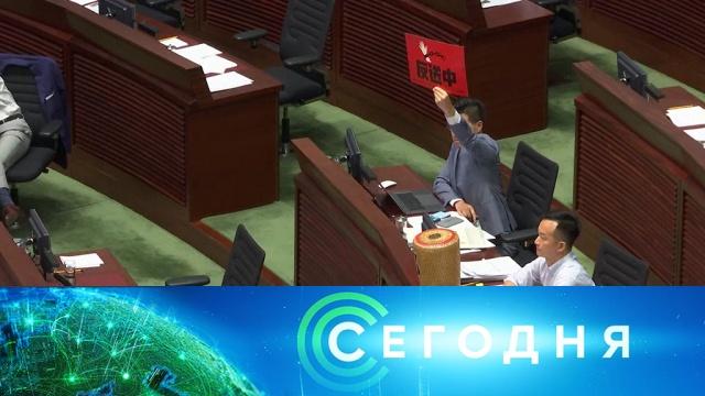 23 октября 2019 года. 13:00.23 октября 2019 года. 13:00.НТВ.Ru: новости, видео, программы телеканала НТВ