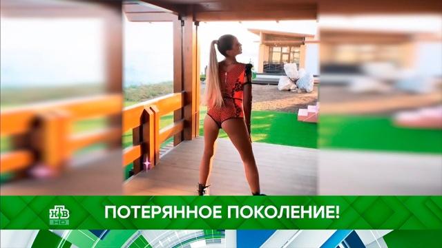 Выпуск от 23 октября 2019 года.Потерянное поколение!НТВ.Ru: новости, видео, программы телеканала НТВ