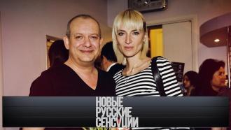 Вдова актера Дмитрия Марьянова впервые назовет тех, кто стоит за убийством ее мужа. «Новые русские сенсации»— ввоскресенье в18:00