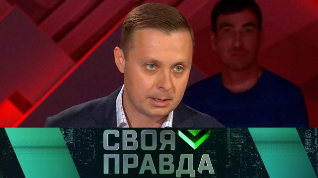Выпуск от 24 октября 2019 года.Какой должна быть национальная идея России?НТВ.Ru: новости, видео, программы телеканала НТВ