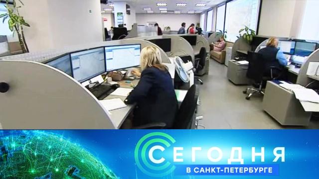 24 октября 2019 года. 19:20.24 октября 2019 года. 19:20.НТВ.Ru: новости, видео, программы телеканала НТВ