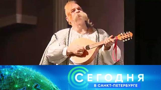 25 октября 2019 года. 16:15.25 октября 2019 года. 16:15.НТВ.Ru: новости, видео, программы телеканала НТВ