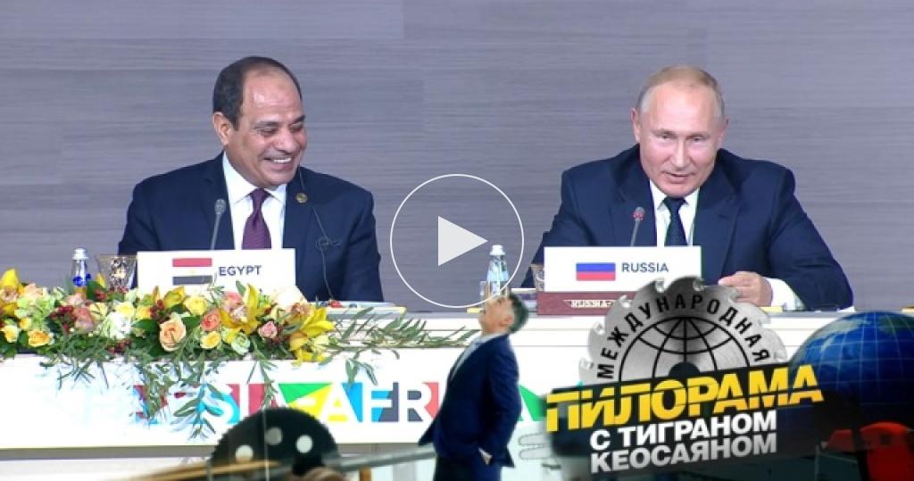 Как Владимир Путин прорубил окно вАфрику иостановил Третью мировую?