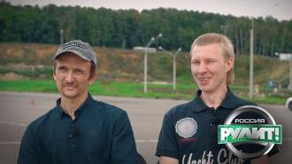 Участники «Россия рулит!»: Павел Аполлонов иАндрей Лунин— преподаватели из Подмосковья