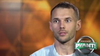 Участники «Россия рулит!»: Дамир Идиятулин— автомеханик из Красноярска