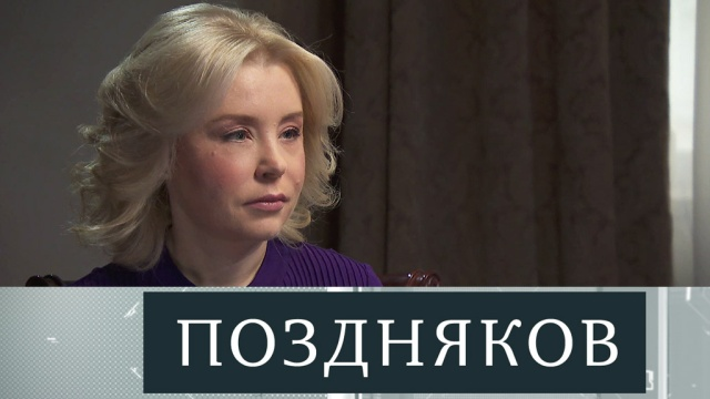 Светлана Радионова.Светлана Радионова.НТВ.Ru: новости, видео, программы телеканала НТВ
