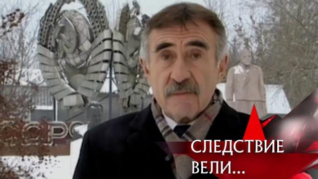 «Кремлевский гамбит».«Кремлевский гамбит».НТВ.Ru: новости, видео, программы телеканала НТВ