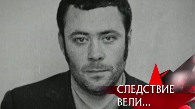 «Капкан для гастролеров».«Капкан для гастролеров».НТВ.Ru: новости, видео, программы телеканала НТВ