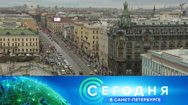 30 октября 2019 года. 19:20.30 октября 2019 года. 19:20.НТВ.Ru: новости, видео, программы телеканала НТВ