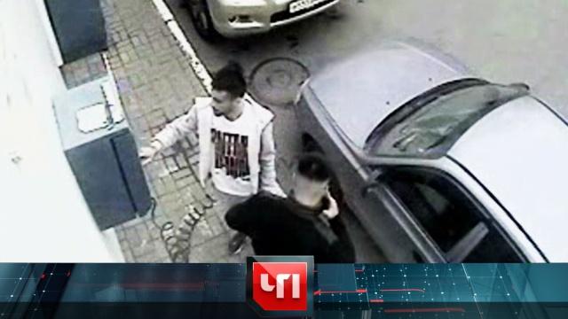 30 октября 2019 года.30 октября 2019 года.НТВ.Ru: новости, видео, программы телеканала НТВ