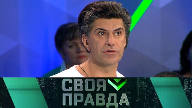 Выпуск от 30октября 2019года.Сталин — кровавый палач или сильный руководитель?НТВ.Ru: новости, видео, программы телеканала НТВ