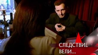 «Щипач».«Щипач».НТВ.Ru: новости, видео, программы телеканала НТВ