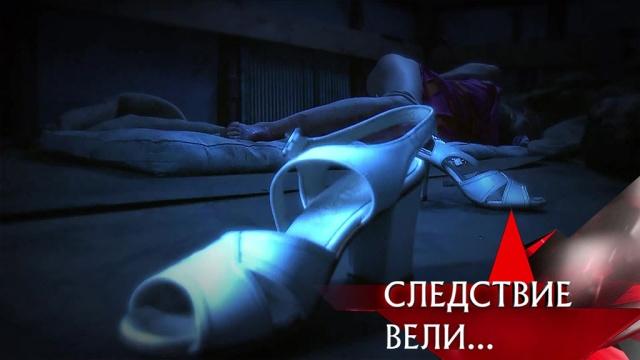 «Туфелька на обочине».«Туфелька на обочине».НТВ.Ru: новости, видео, программы телеканала НТВ