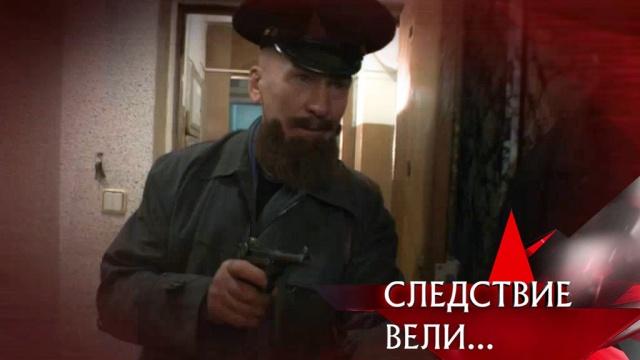 «Старики-разбойники».«Старики-разбойники».НТВ.Ru: новости, видео, программы телеканала НТВ