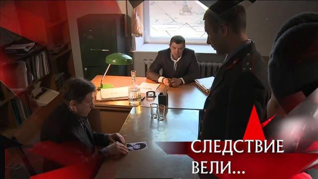 «Примета убийцы».«Примета убийцы».НТВ.Ru: новости, видео, программы телеканала НТВ