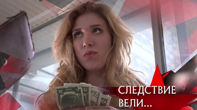 «Интердевушка».«Интердевушка».НТВ.Ru: новости, видео, программы телеканала НТВ