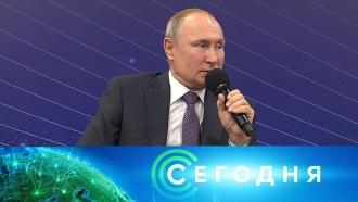 31октября 2019года. 13:00