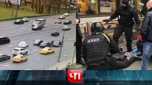 31 октября 2019 года.31 октября 2019 года.НТВ.Ru: новости, видео, программы телеканала НТВ