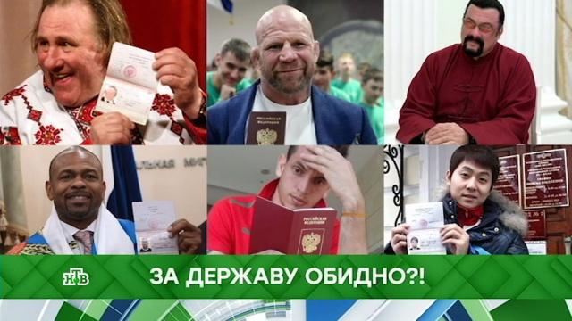 Выпуск от 1ноября 2019года.За державу обидно?!НТВ.Ru: новости, видео, программы телеканала НТВ