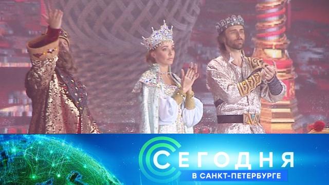 1ноября 2019года. 19:20.1ноября 2019года. 19:20.НТВ.Ru: новости, видео, программы телеканала НТВ
