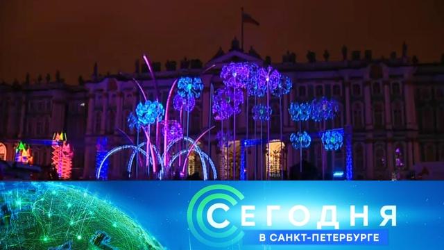 1 ноября 2019 года. 16:15.1 ноября 2019 года. 16:15.НТВ.Ru: новости, видео, программы телеканала НТВ