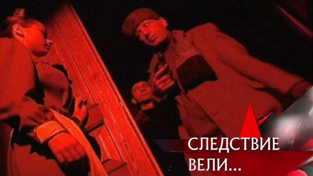 «Ленька Пантелеев. Налетчик №1».«Ленька Пантелеев. Налетчик №1».НТВ.Ru: новости, видео, программы телеканала НТВ