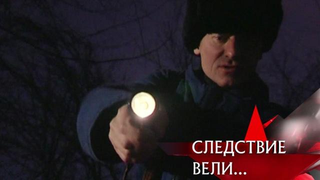 «Идеальное убийство».«Идеальное убийство».НТВ.Ru: новости, видео, программы телеканала НТВ