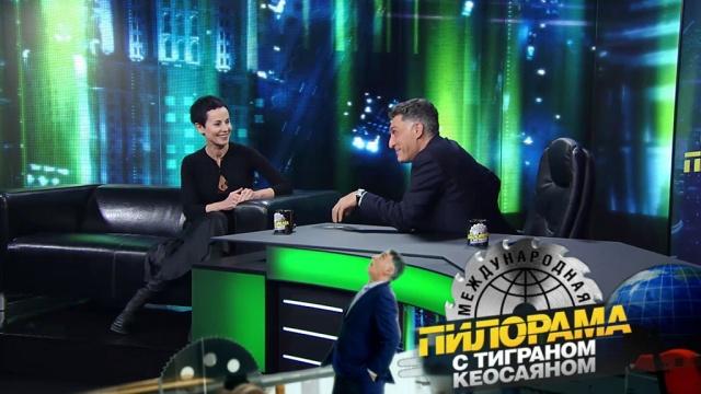 2 ноября 2019года.2 ноября 2019года.НТВ.Ru: новости, видео, программы телеканала НТВ