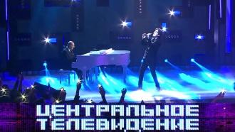 Выпуск от 2 ноября 2019 года.Выпуск от 2 ноября 2019 года.НТВ.Ru: новости, видео, программы телеканала НТВ