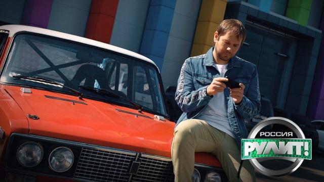Участники «Россия рулит!»: Александр Смоляр— водитель из Сахалинской области.НТВ.Ru: новости, видео, программы телеканала НТВ