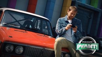 Участники «Россия рулит!»: Анатолий Щербак— программист из Московской области
