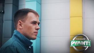 Участники «Россия рулит!»: Денис Суворов— автоинструктор из Московской области
