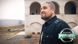 Участники «Россия рулит!»: Александр Ушаков— бизнесмен из Краснодара
