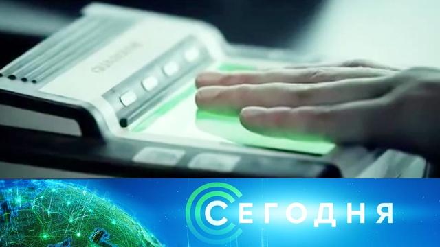 3 ноября 2019 года. 19:00.3 ноября 2019 года. 19:00.НТВ.Ru: новости, видео, программы телеканала НТВ