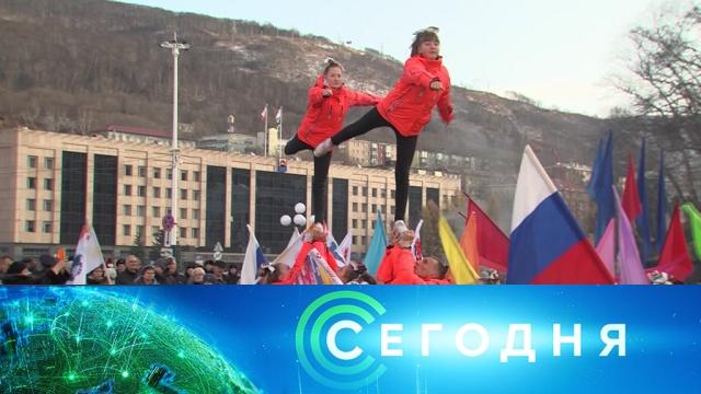 4 ноября 2019 года. 10:00.4 ноября 2019 года. 10:00.НТВ.Ru: новости, видео, программы телеканала НТВ