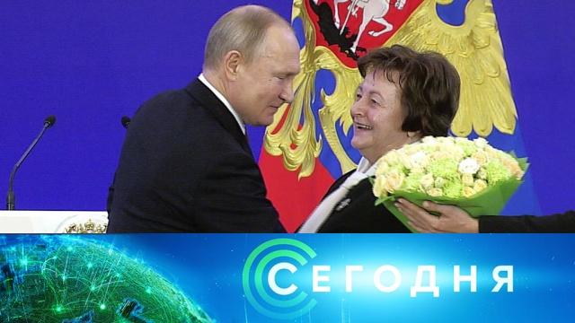 4ноября 2019года. 19:00.4ноября 2019года. 19:00.НТВ.Ru: новости, видео, программы телеканала НТВ