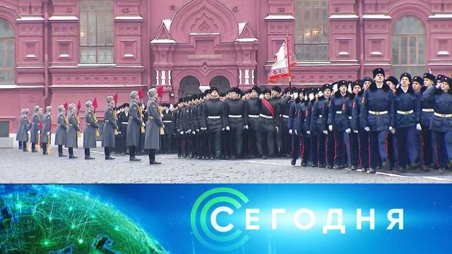 5ноября 2019года. 13:00.5ноября 2019года. 13:00.НТВ.Ru: новости, видео, программы телеканала НТВ
